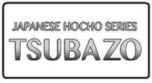 TSUBAZO